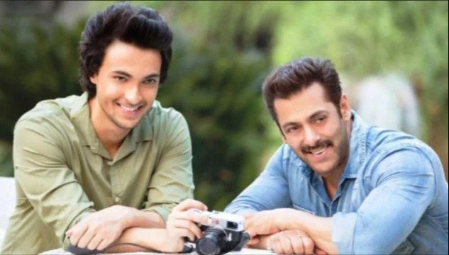 Aayush Sharma with Salman Khan photo